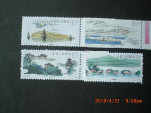 杭州西湖 4種完 未使用 1989年 中共・新中国 VF/NH