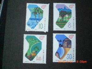 海南省設置記念 4種完 未使用 1988年 中共・新中国 VF/NH