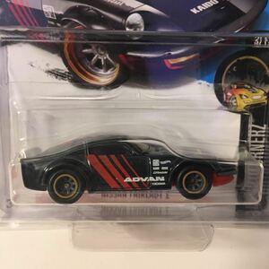 Hotwheels ホットウィール スーパートレジャーハント Nissan Fairlady Z 日産 フェアレディZ 1/64