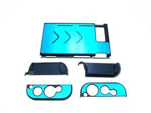 ニンテンドー Switch スイッチ 保護プラスチックxアルミ収納ケースカバー[新品]水色