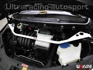 UltraRacing front strut tower bar Mercedes Benz B170 B180 B200