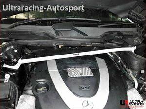 UltraRacing Mercedes Benz front strut tower bar w164 ML350