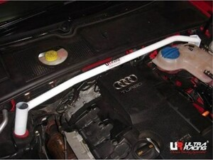 UltraRacing front strut tower bar AUDI Audi B7 A4