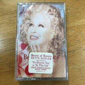 カセットテープ☆輸入盤☆洋楽☆ Bette of Roses「BETTE MIDLER