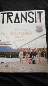 TRANSIT トランジット 14号 特集:美しき西海岸 自由はきっとここにある カリフォルニア 送料無料【旅行 海外旅行 ガイド 地球の歩き方】