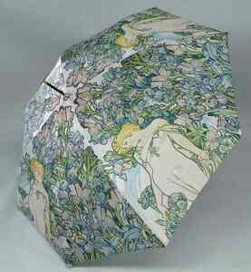Новый товар  *  картинка  Фото  зонтик     руководитель  зонтик     ...     *  Бесплатная доставка   ...     Iris