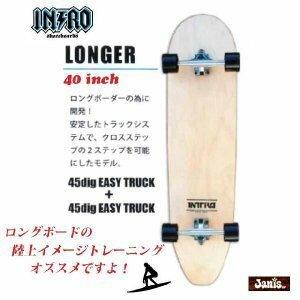 【 中古美品 】 INTRO(イントロ) Skateboads Complite(スケートボードコンプリート)品番 LONGER(ロンガー) 45 ロングスケート@BS@