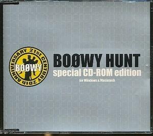 J744●「BOOWY HUNT 特別編集版」CD-ROM 当選品 非売品
