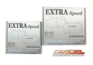 Honda S660 JW5 front & rear brake pad Street DIXCEL ES Dixcel ES type