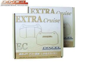 Delica D:5 CV1W CV2W CV5W front & rear brake pad dust reduction DIXCEL EC Dixcel EC type