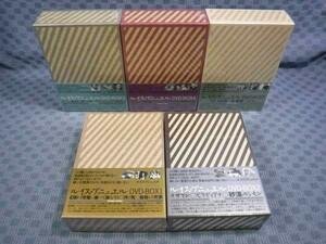 K818●「ルイス・ブニュエル DVD-BOX 1~5」計5点セット 未開封新品