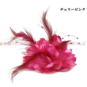 ヘッドドレス コサージュ 羽根 フェザー レース 髪飾り★チェリーピンク 髪飾り パーティードレス ダンス衣装 cyo168