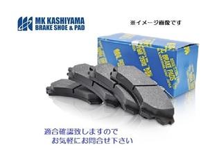 Every DA62V DA62W Carry DA62T front brake pad MKkasiyama