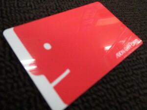 (SC1)イオン イオンギフトカード 商品券 背景白に赤の顔 使用済み 美品 の商品画像