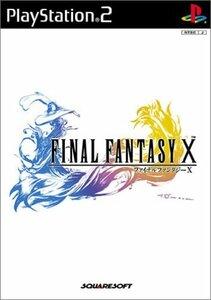 ファイナルファンタジーX PlayStation2 プレステ2 中古 USED 激安 希少レア 人気ソフトFINAL FANTASY X