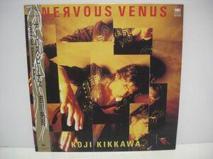 ★ Koji Yoshikawa / Navas / Venus / Band LP ★