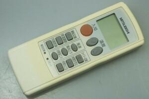 Mitsubishi # air conditioner remote control #LG31 operation OK