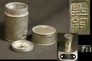 【黒檀堂】時代物 中国古玩唐物 古錫 古味色 茶心壺 茶筒 総重311g 旧家初出 煎茶道具