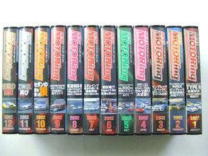 [Best MOTORing Best Motoring ]2002 year 1~12 month number all 12 volume VHS video 60min×12 pcs set ( used )