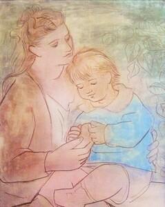 pabro* Picasso *...~. производства .