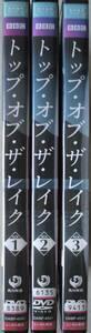 DVD R落●トップ・オブ・ザ・レイク 全3巻/エリザベス・モス