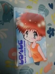 同人グッズ/ラミカード/デジモンアドベンチャー02/光子郎 2000年夏映画チビVer.