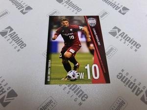 2018年9/29(土)鹿島アントラーズ戦 ヴィッセル神戸 ファンクラブ限定配布カード ルーカスポドルスキー ドイツ代表