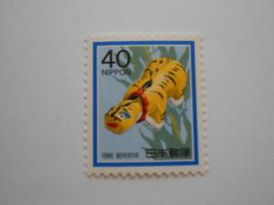 1986年用年賀切手 神農の虎 未使用40円切手(921)