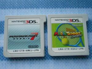 送料無料 マリオカート7 & マリオテニス オープン 3DS [2本セット ソフトのみ] #スーパーマリオ マリカー