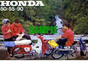 ◆1963年の自動車広告 ホンダ 二輪 スーパーカブ 海外向け