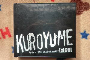 CD(2枚組) 黒夢【EMI 1994-1998 BEST OR WORST】