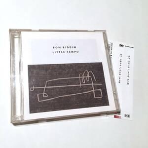 Little Tempo リトル・テンポ ron riddim / eddi reader tico hakase 内田直之 silent poets 2CD