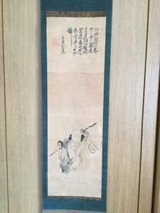 【真作保証品】 狩野派 《水墨 寿老人図 》 時代表装軸 軸先木 漆軸 箱無     NO 38