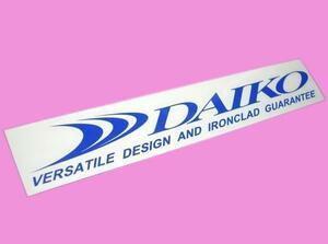 ダイコー DAIKO 青 転写 ステッカー カッティング シート 375mm