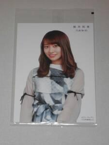 桜井玲香 乃木坂46 生写真 セブンネット特典