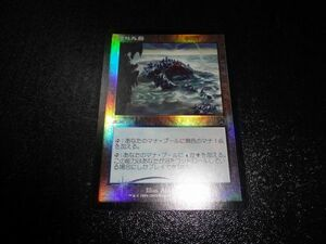 FOIL/汚れた島/Tainted Isle/トーメント/日本語版/MTG1枚