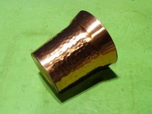 ■■【即決】日本製 SS 島本製作所 エスエス 純銅 タンブラー ロック 約300ml 現状品
