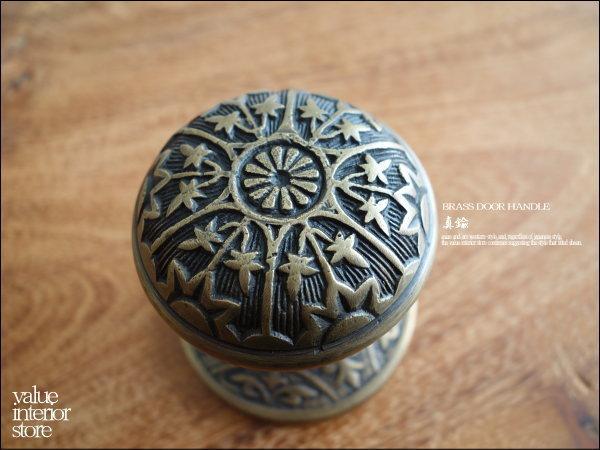 真鍮ドアハンドルRIZ ドアノブ 取っ手 ブラスハンドル 鋳造 取って 扉金物 手作り レトロ 真鍮金物 店舗ドア DIY 個性的 建具金物