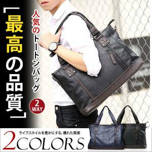 MY BAG ブリーフケース ビジネスバッグ 上質レザー メンズ 14インチPC A4対応 通勤 書類かばん ショルダーバッグ トートバッグ 2色選 5009