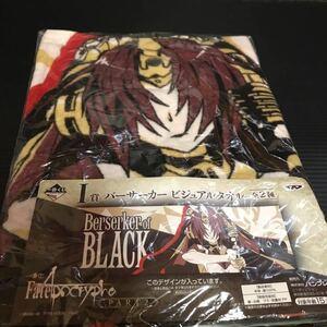Fate / Apocrypha Ichiban Kuji Pert2 I Award Visual Towel Black Berserker Towel Goods Fate / Grandorder FGO Frankenstein Fate