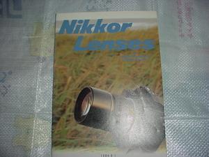 1984 year 6 month Nikon Nikkor lens