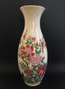 仙木 花瓶 花器 《梅 牡丹 鳥》 陶器 壺 陶磁