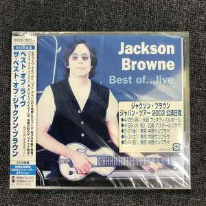 新品未開封CD☆ジャクソン・ブラウン ベスト・オブ・ライヴ/ザ・ベスト・オブ・ジャクソン・ブラウン 初回生産限定盤<WPCR11537>.
