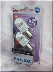 PHILIPS ヴィジョン LEDバルブ S25シングル P21W 12839REDB2