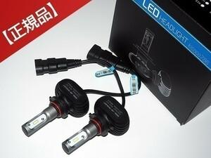 大人気 シボレーアストロ LEDヘッドライト HB4 車検対応 8000LM ホワイト 6500K 正規品 安心の1年保証