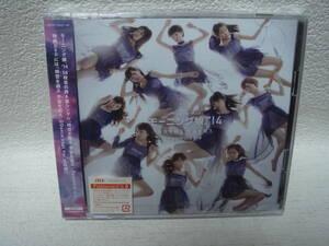 モーニング娘。14 / 時空を超え 宇宙を超え★初回生産限定盤C(CD+DVD)未開封!