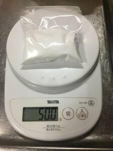 【送料別途】炭酸カリウム 50g 水草のカリウム肥料に