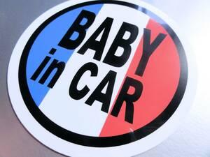 BC* France BABY in CAR sticker 10cm size * national flag baby .... car car sticker Peugeot Renault Citroen .* EU(1