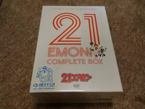 新品 21エモン Complete Box DVD box