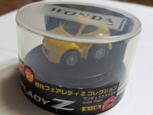 日産フェアレディZ(Z34)ミニミニチョロQ/検索ミニカープルバックカートミカチョロQプラモデルラジコンコーヒーおまけワンダホットウィール